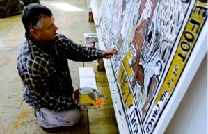 Artists at Work - nigel brown