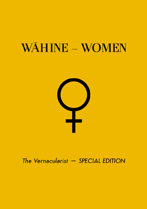 Wahine Cover small